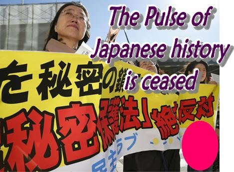 The Pulse of Japanese History is ceased