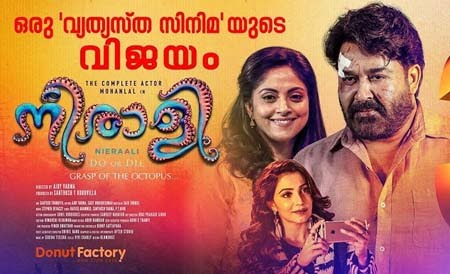 malayalam movies torrent download 2018
