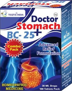 Best homeopathic medicine for stomach pain indigestion gas acidity acid reflux problems homeopathy medicine