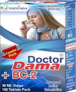 Best homeopathic medicine for asthma  dama cough problems homeopathy medicine