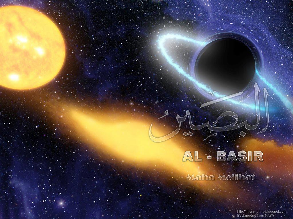 Description from Loves It Kaligrafi Asmaul Husna wallpaper :
