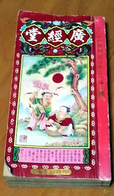 Cover of a Tung Shing