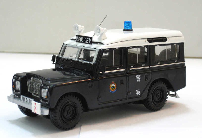 police land rover   hunghingtoys