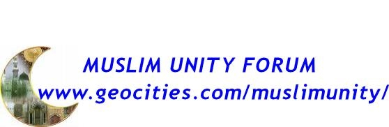 importance of unity in muslim world When one examines the concept of unity in depth, the entire world of religion seems to revolve around this pivotal point  the islamic concept of unity also.