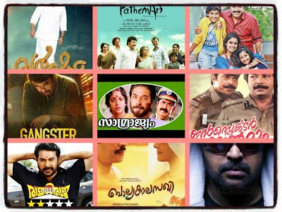 Top 10 Mammootty's Malayalam Movies - Indian TV Channels Online