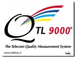 TL 9000