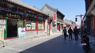 Hutong in Beijing, China
