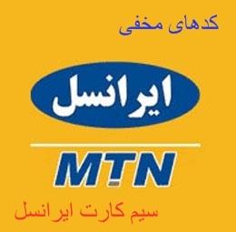www.Farnoudan.com