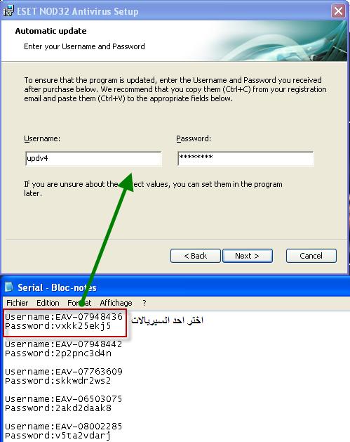 ������ NOD32 + internet security version 4 �� �����