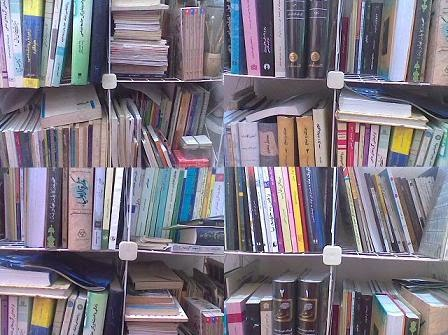 my-small-library.jpg