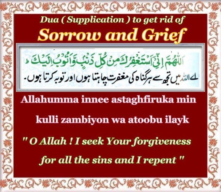 Duaas for stress,worry and grief - Islamic Prayers
