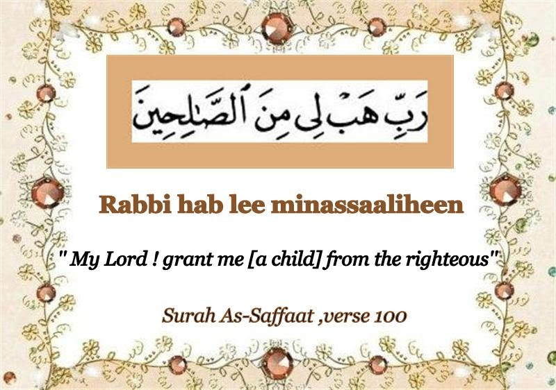 Duaas for one's family & righteous Children - Islamic