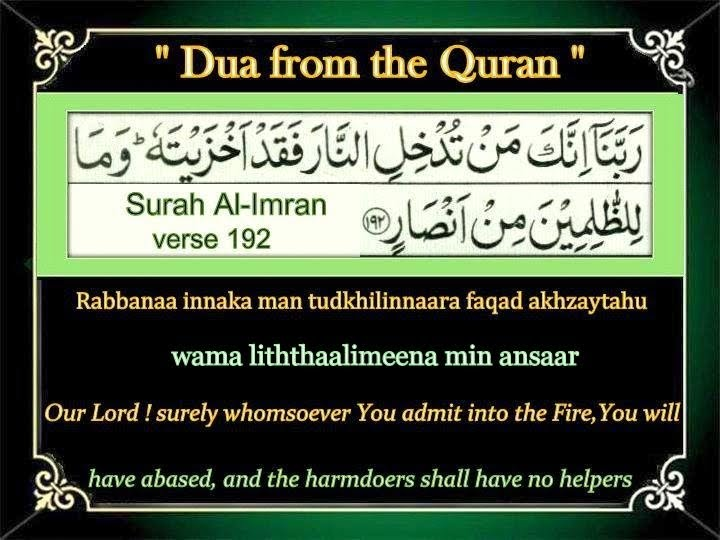 Duaa's from Surah Al-Imran - Islamic Prayers