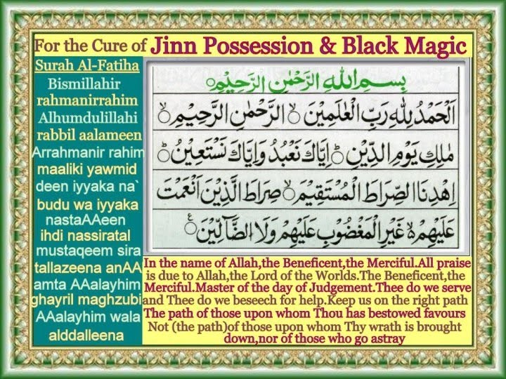Duaas for protection from Jinn & Black Magic - Islamic