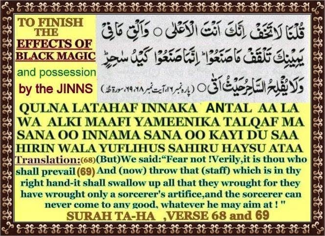 Duaas For Protection From Jinn Amp Black Magic Islamic