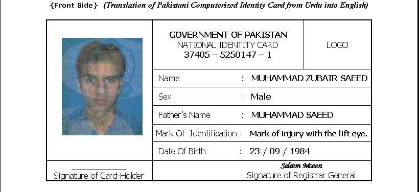 ID card My Format English With Pic - Islamabad Translation