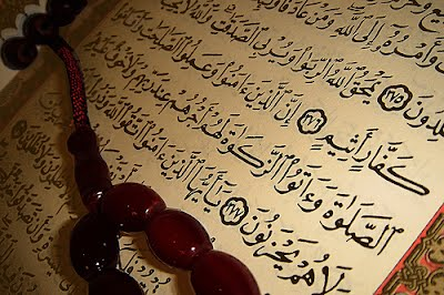 what is the holy text of islam