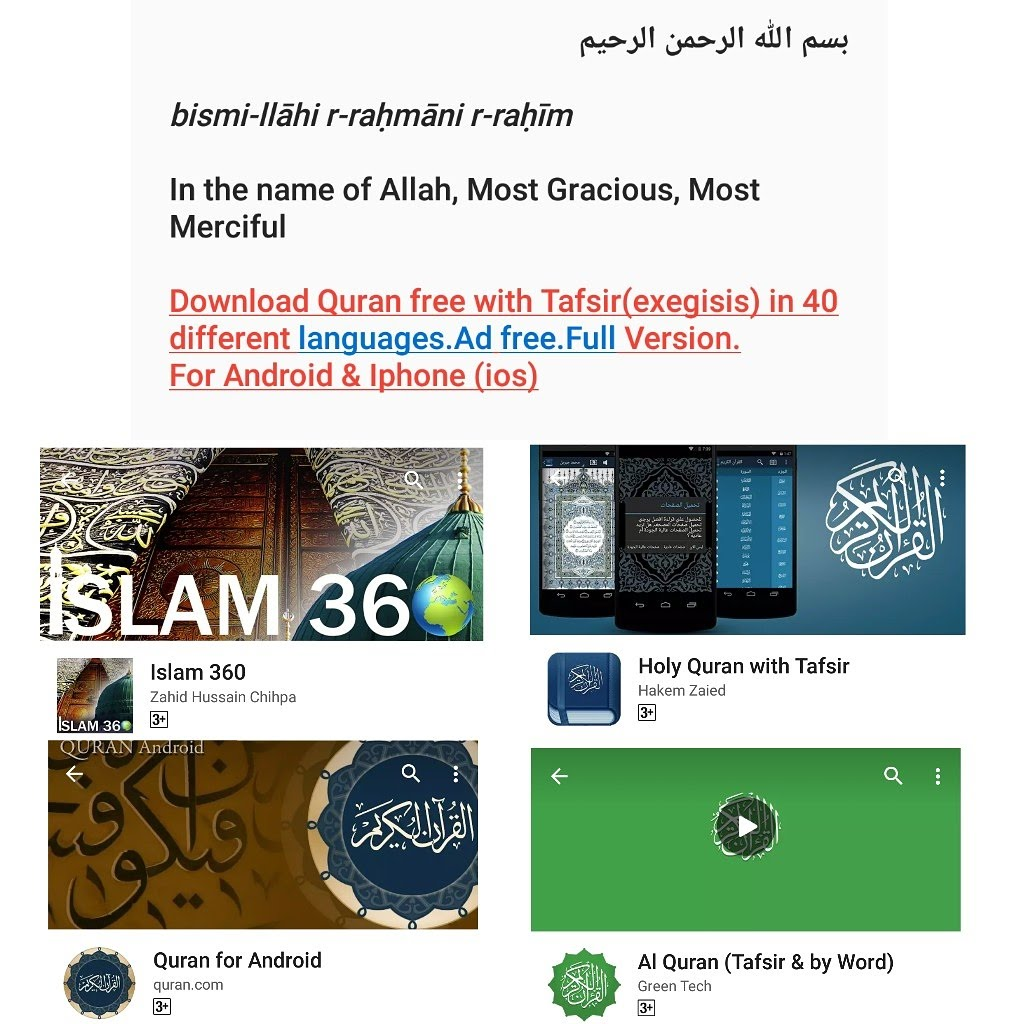 Free Islamic Apps for Android & iPhone