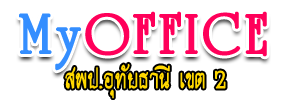http://202.143.130.105/myoffice/index.php