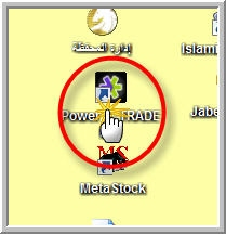 Power E*TRADE Pro :: البرنامج الخارق :: والاستفادة القصوى نادي خبراء المال