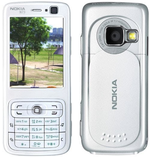 Nokia n-series s60 mega pack edition(apps,themes,games).