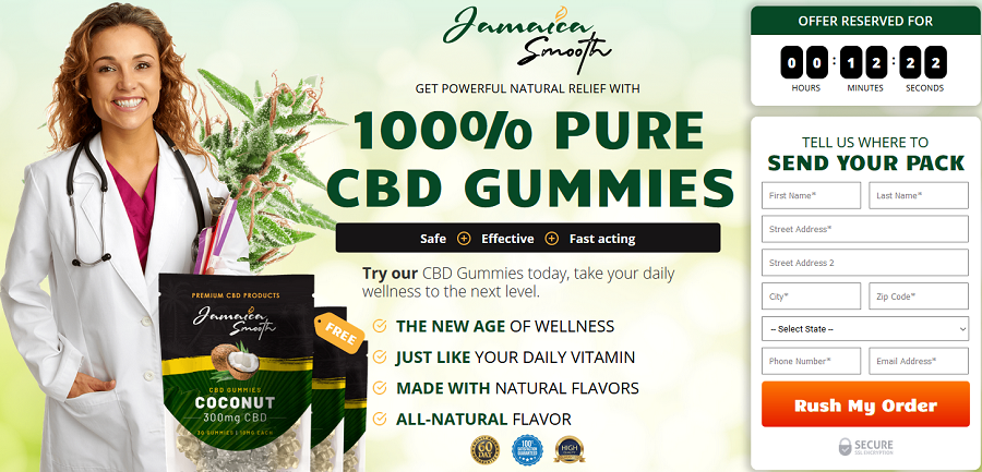 JAMAICA SMOOTH CBD GUMMIES