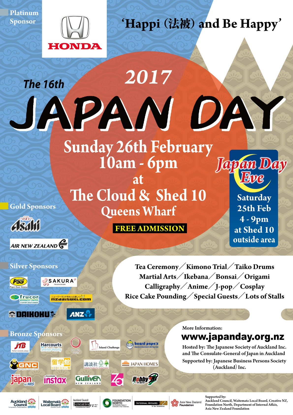 japanday_poster