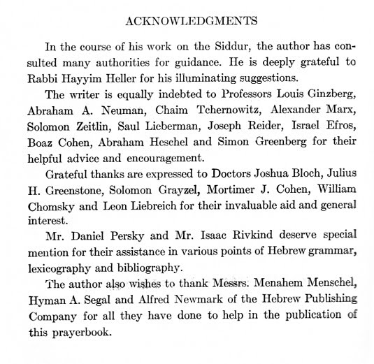 acknowledgments in thesis Thesis acknowledgements benjamin mako hill this dissertation is  about cooperation but it is also the product of it i have deep gratitude.