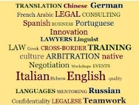 Translation Chinese German French Arabic Legal Consulting Spanish Business Portuguese Innovation Lawyer Linguist Law Greek Cross-border Training Culture Arbitration native negotiation Research Events Italian Hebrew English Quality Russian Mentoring Languages Confidentiality Contracts Teamwork Intellectual Property Internationalization