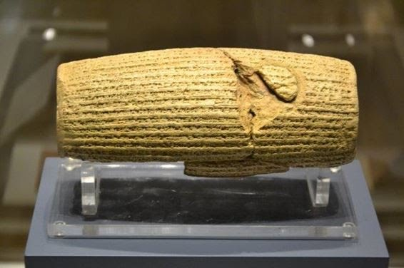116 Cyrus Cylinder - JW Museum Bible Tours - Free Self-Guided ...