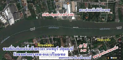 http://teedinthai.homeeasybuy.com/index.php?page=real_estate_detail&id=15436