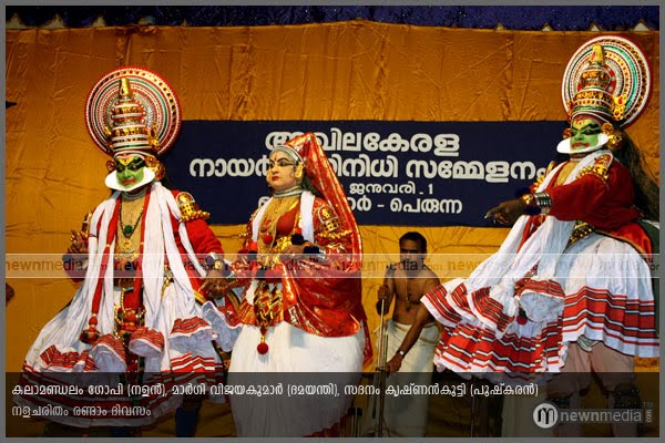 Nalacharitham Randam Divasam: Kalamandalam Gopi as Nalan, Margi Vijayakumar as Damayanthi and Sadanam Krishnankutty as Pushkaran.