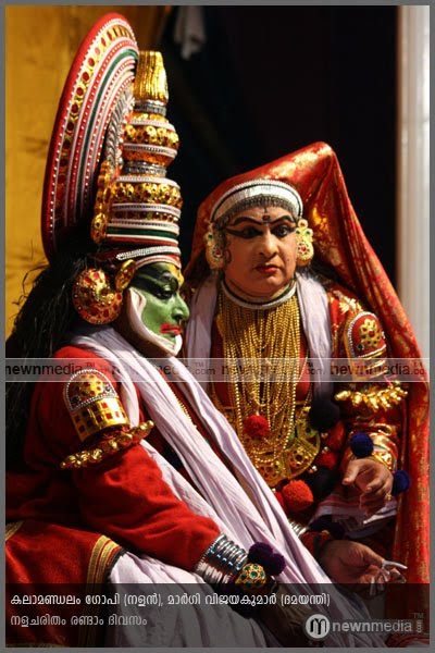 Nalacharitham Randam Divasam: Kalamandalam Gopi as Nalan and Margi Vijayakumar as Damayanthi.
