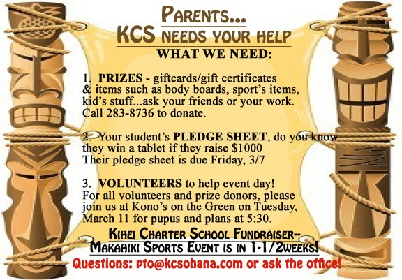 Donate prizes and raise money for Kihei Charter School