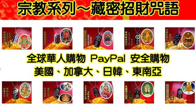 http://www.pchomeusa.com/seller/indahmu