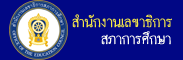 http://www.onec.go.th/onec_web/main.php