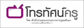http://www.thaiteachers.tv/