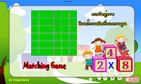 http://inno.pyo1.go.th/bbr/images/game/game%20match.swf