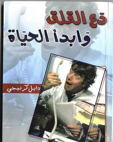 ���� ����� ����� ������ ����� daa_alqalq.jpg