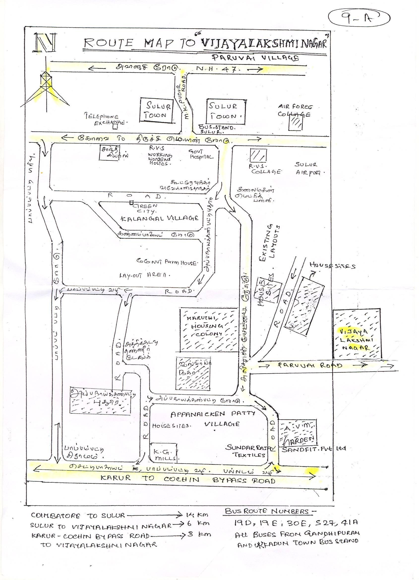Coimbatore Route Map vijayalakshminagar   lakmirster