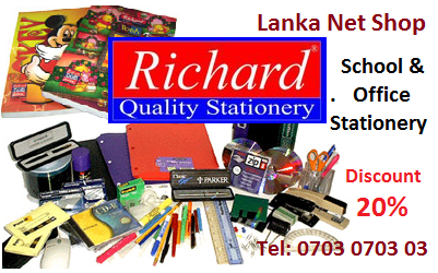 Richared Stationery