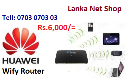 Huawei wify Router