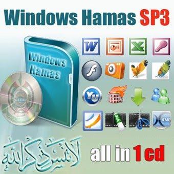 ويندوز حماس sp3 عربي+انجليزي مع أشهر البرامج