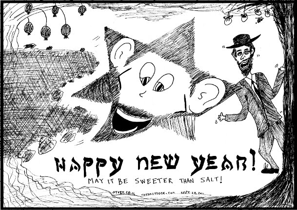 shanah tovah! happy new year from oyvey.co.il and laughzilla for thedailydose.com