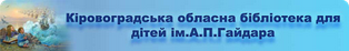 http://librarychl.kr.ua/index.php