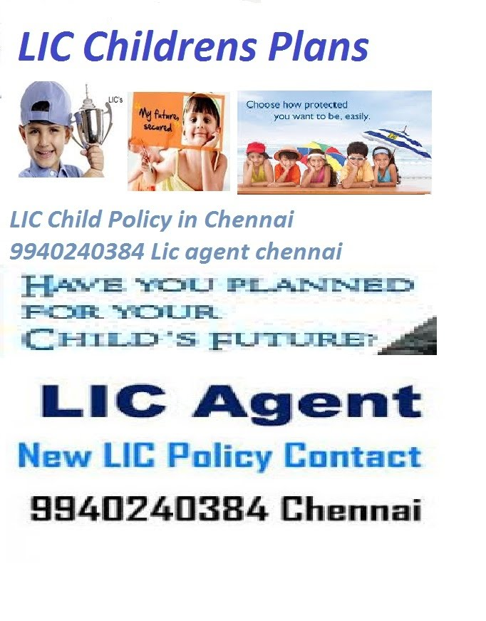LIC Childrens policy