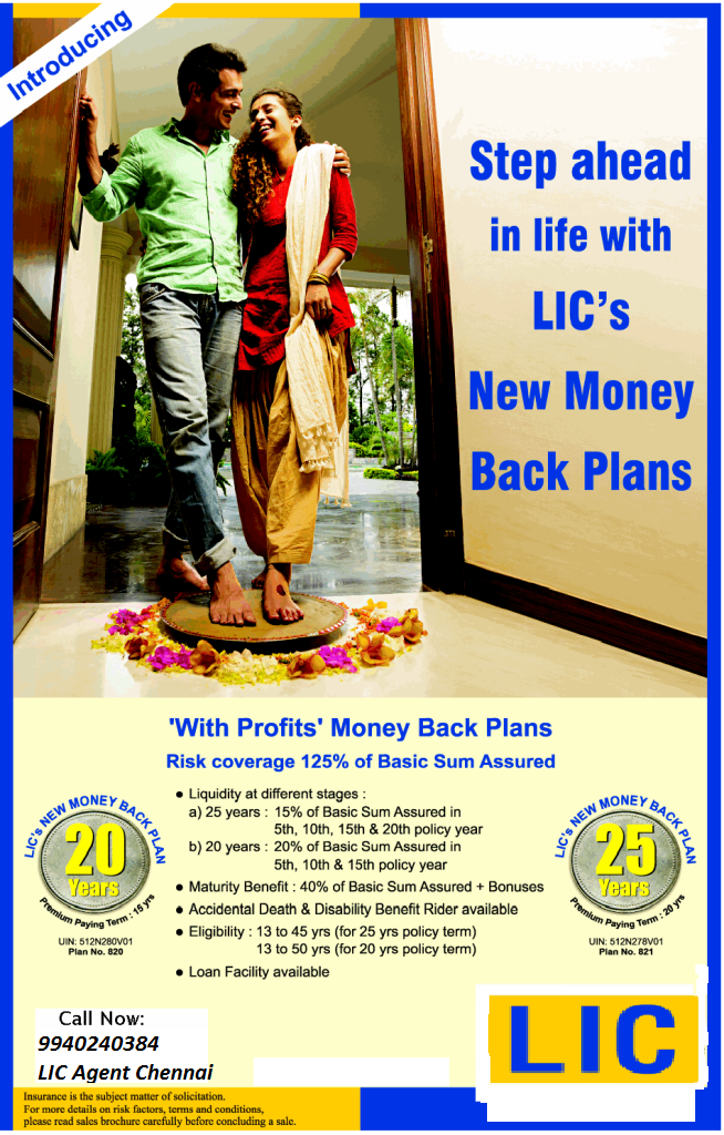 Lic new money back