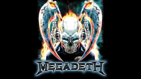 e0b8cf7a6f81 When it comes to thrash metal, there's four bands that have influenced it  like no other: Metallica, Megadeth, Anthrax, and Slayer.