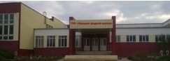 http://shuritskoe.gomel.by/?paged=31%D1%80%D0%B8%D0%BD%D1%88%D0%BE%D1%82%2005-04-2018%20135638.jpg?attredirects=0