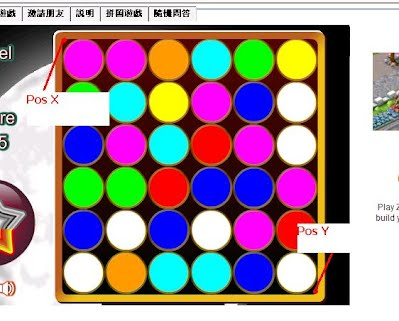 FG Color Match Game Auto Click - lonely21site